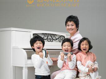 洛可可艺术琴行rococo(建发湾悦城店)
