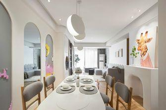 豪华型120平米三室两厅北欧风格餐厅装修案例