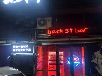 后街音乐酒吧