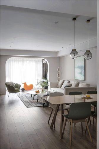 15-20万140平米四室两厅现代简约风格餐厅设计图