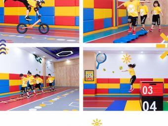 卓跃儿童运动馆・体能・篮球(佳盛国际广场店)