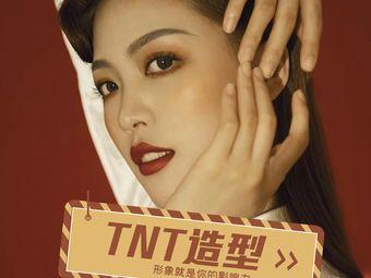 TNT造型(浦西万达店)