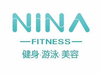 NINA健身游泳美容会所(润园店)