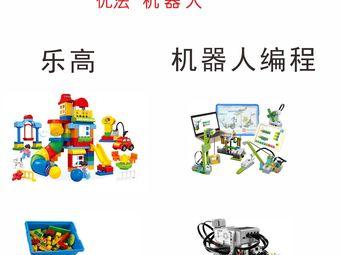 优法乐高机器人(杨家湾校区)