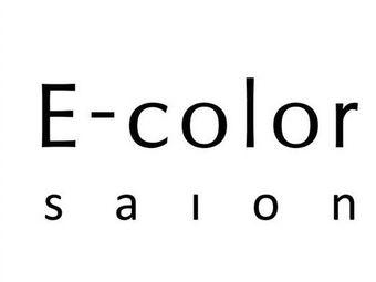 E-color造型(希尔顿店)