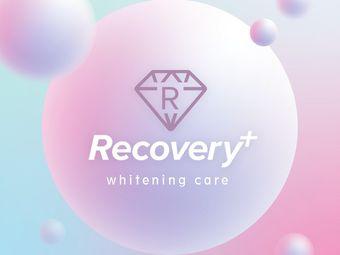 Recovery+美白护理(浦东店)