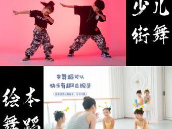 彩虹花舞蹈