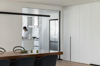 80平米三现代简约风格餐厅效果图