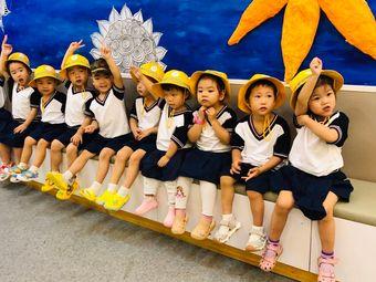 童树林儿童成长艺术中心