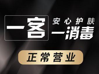 SKIN79皮肤管理中心(万达广场店)