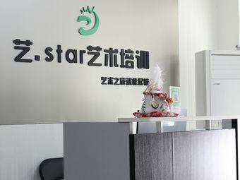 艺·star声乐口才艺术培训中心(国贸店)