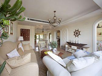 15-20万130平米四室两厅地中海风格客厅效果图
