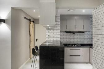 15-20万110平米三室一厅现代简约风格厨房效果图