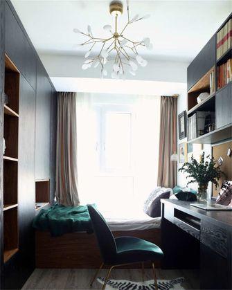 10-15万70平米三室两厅混搭风格书房装修效果图