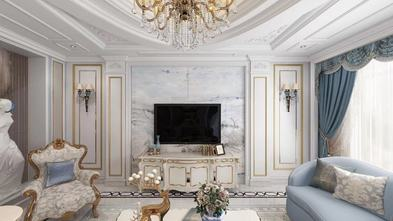 130平米三室一厅法式风格客厅装修效果图