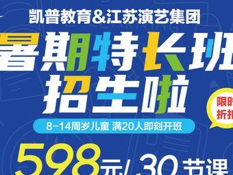 凯普教育(宝龙广场校区)