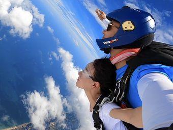 三亚国际海上跳伞俱乐部