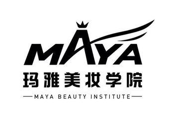 玛雅化妆美甲纹绣美睫培训