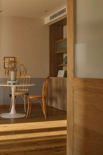 100平米四室两厅日式风格餐厅图