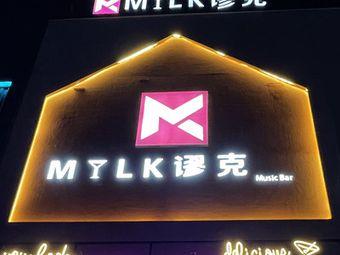 MILK谬克音乐酒吧