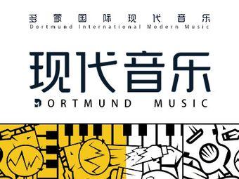 多蒙国际现代音乐