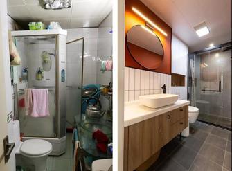 豪华型70平米混搭风格卫生间装修案例