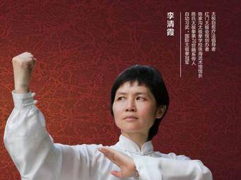 红门太极拳馆·陈家沟太极拳学校珠海授拳点