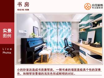 5-10万三室两厅北欧风格书房设计图