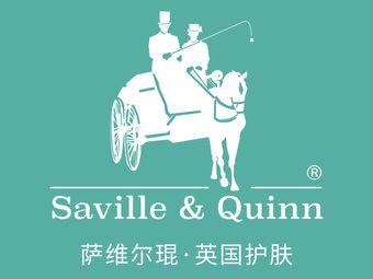 Saville&Quinn London萨维尔·琨