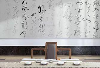 富裕型140平米三室两厅中式风格书房欣赏图