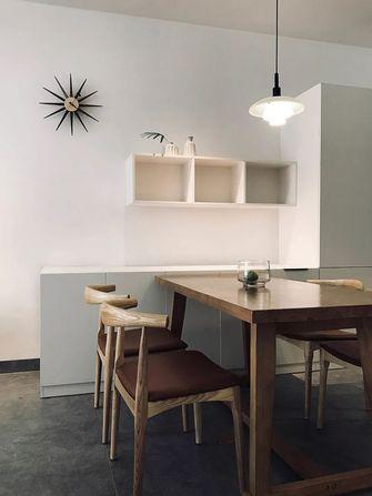 经济型110平米三现代简约风格餐厅图片