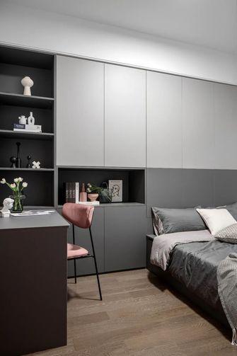 经济型130平米四室一厅现代简约风格书房欣赏图