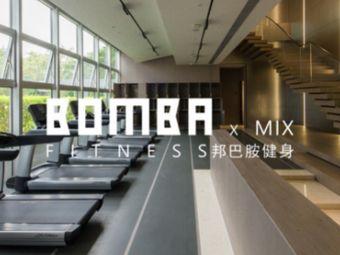 BOMBA FITNESS健身(中央西谷店)