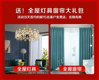 10-15万100平米现代简约风格客厅装修效果图