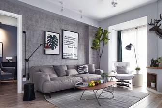 90平米北欧风格客厅装修案例