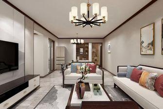 140平米四室两厅新古典风格客厅装修案例