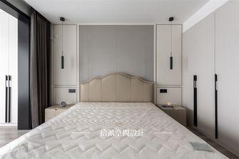 140平米三室两厅现代简约风格卧室图片
