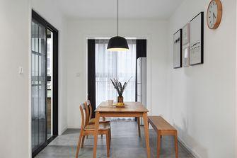 130平米三室两厅北欧风格餐厅装修案例