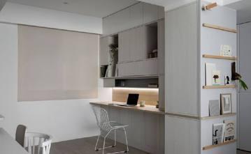 经济型70平米现代简约风格书房装修案例