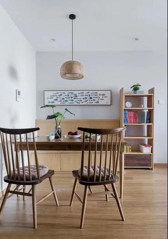 10-15万120平米三室两厅日式风格餐厅设计图