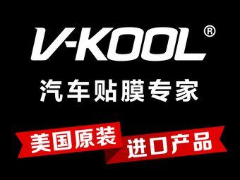 V-KOOL威固旗舰店