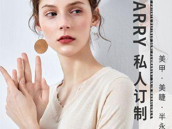 Marry私人定制(万象城店)