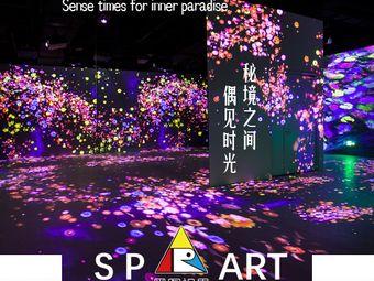 SPART黑图视界视觉艺术空间