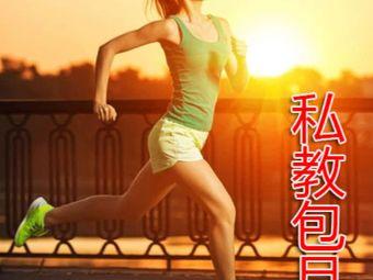 3613健身工作室(普宁新华城店)