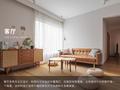 20万以上90平米三室两厅日式风格客厅设计图
