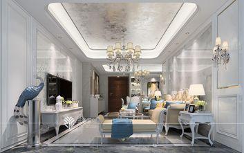 140平米三欧式风格客厅欣赏图