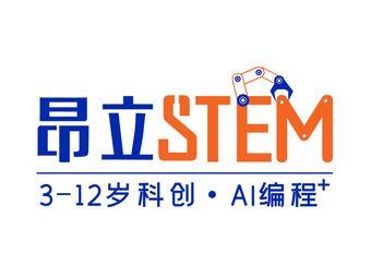 昂立stem少儿编程科学实验乐高思维训练(江阴万达中心)