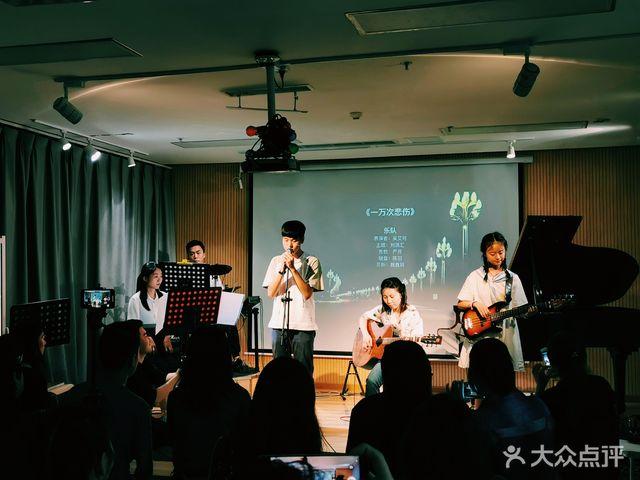 格音致乐音乐学院(双楠店)