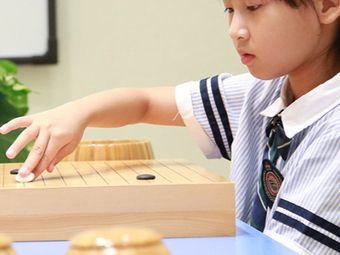 中碁国际围棋(曲江凯旋门校区)