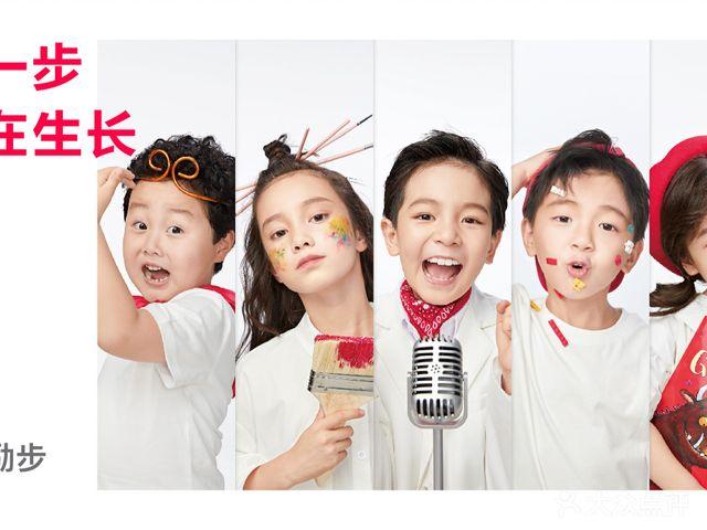 励步儿童成长中心(北新校区)